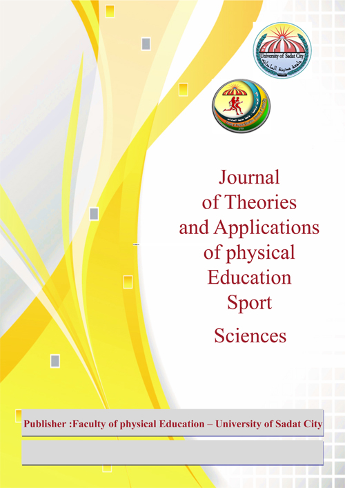 Journal of Theories and Applications of